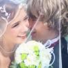 Svjetski dan braka