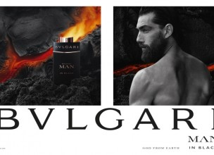 Vulkansko zemaljsko božanstvo