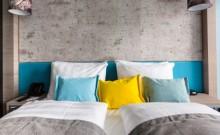 Ljudi koji ujutro spremaju krevet su produktivniji i sretniji