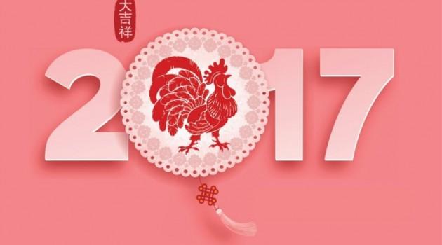 Kineska godina Pijetla