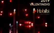 Libanonski restoran daruje večeru za Valentinovo!
