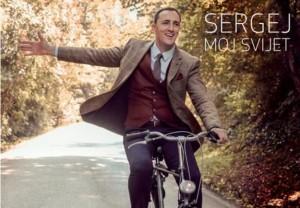 sergej_cetkovic_album
