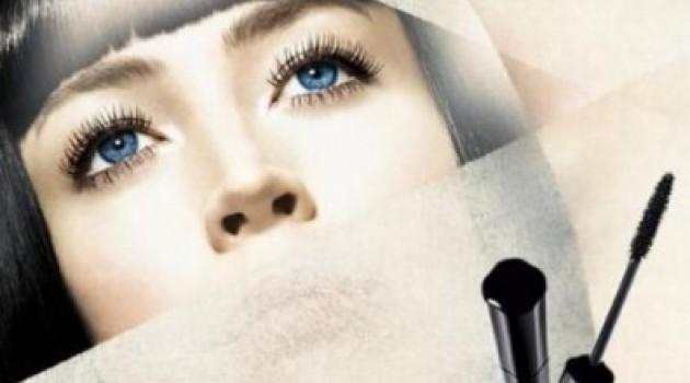 Shiseido Hrvatska i Glamour.hr daruju eye make up pakete!
