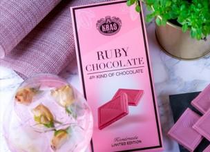 Čokoladne delicije Orlando i Ruby zvijezde su novouređene trgovine Kraš Bonbonnière smještene u samom srcu Dubrovnika